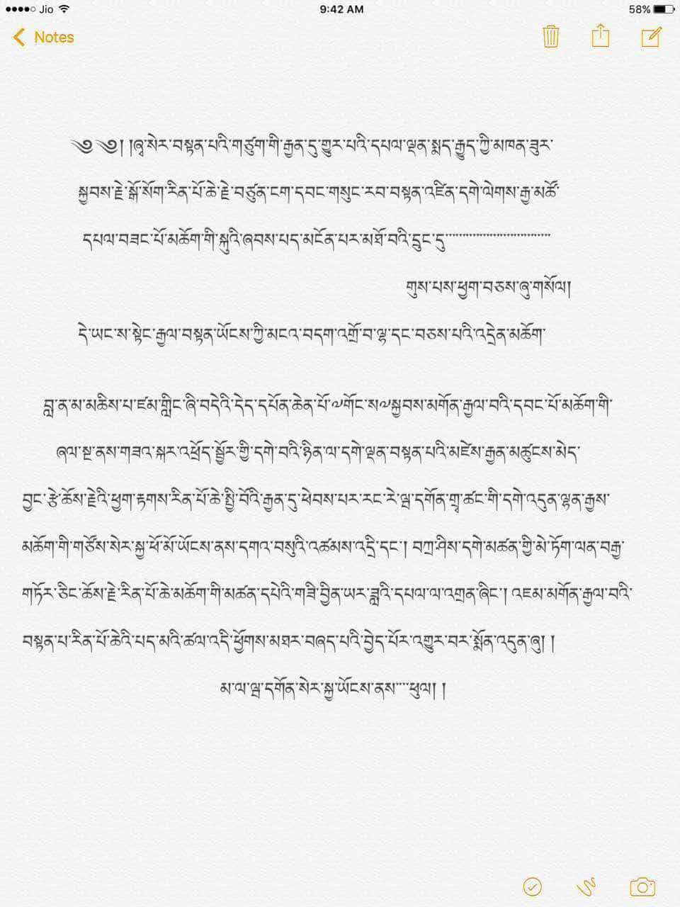 Gosok Rinpoche 20170810015848