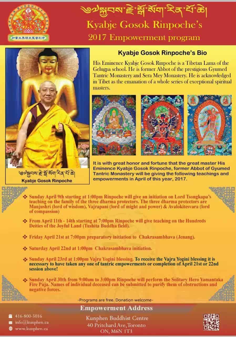 Gosok Rinpoche Toronto 2017 | Jangtse Choje His Eminence Kyabje