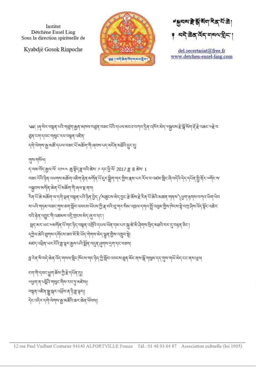 Detchene Tibetan