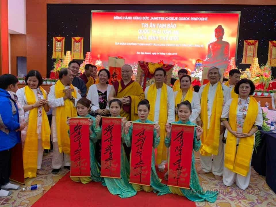 Gosok Rinpoche - Vietnam 20190118030043803