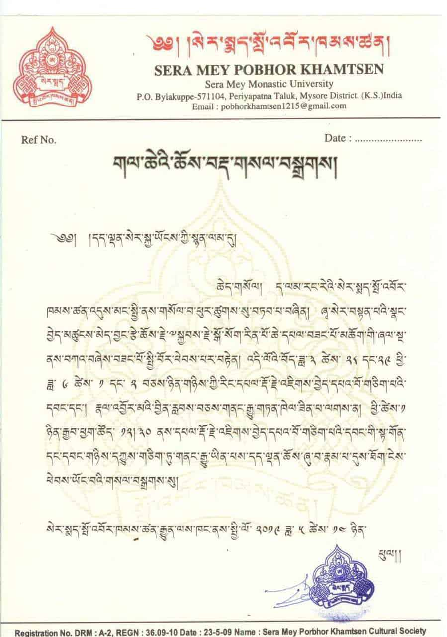 Gosok Rinpoche Yamantaka SeraMay Pobhor 20190516221539