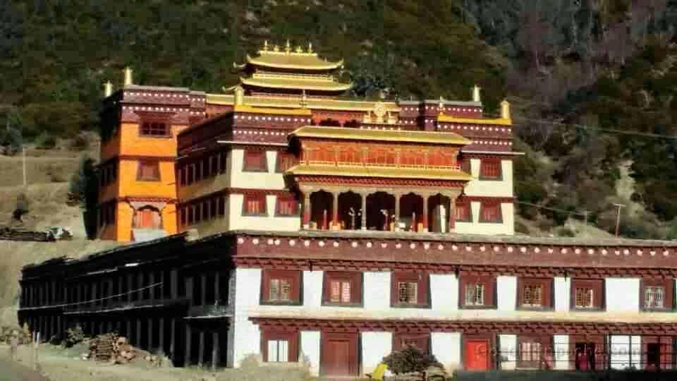 Kham Golok Rebuild 0425085315998