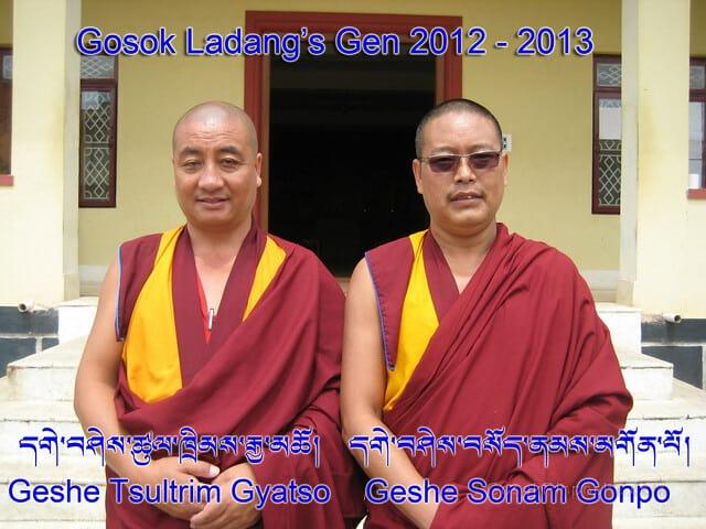 gosok Ladang 2012-05-29 Committee 2012-2013 32