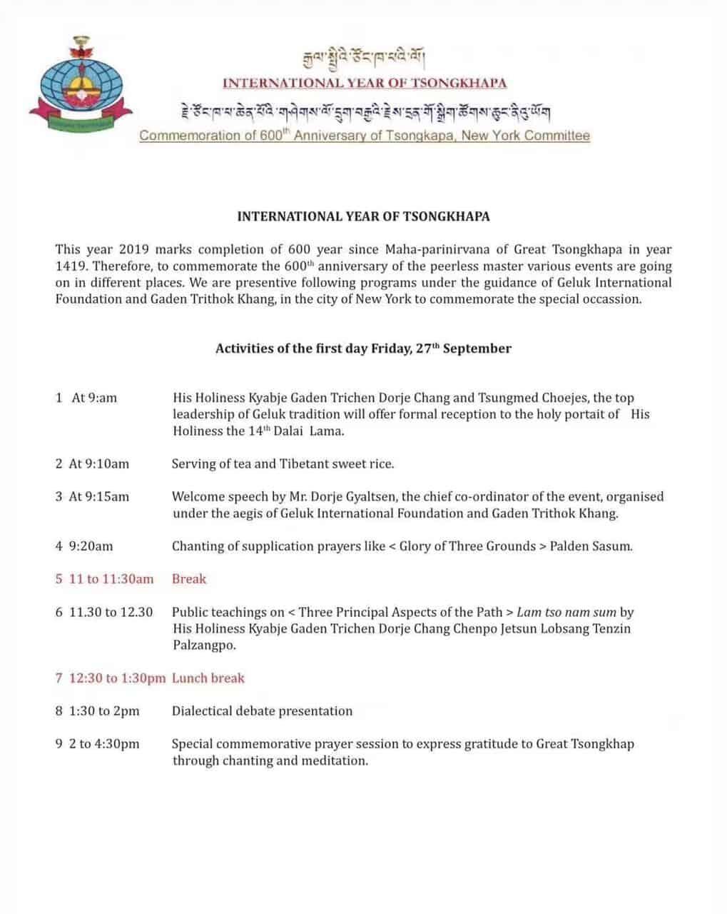Gosok rinpoche USA 20190922215750